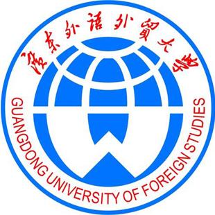 广东外语外贸大学考研辅导班