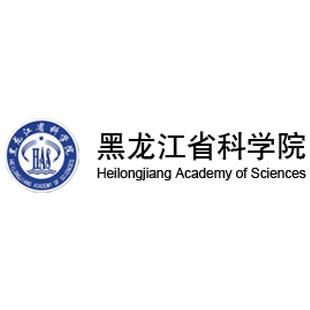 黑龙江省科学院考研辅导班