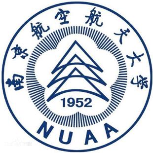 南京航空航天大学考研一对一集训营辅导班
